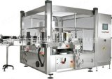 廠家直銷旋轉式OPP熱熔膠貼標機 全自動熱熔膠貼標機廠家