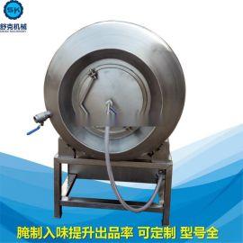 酱肉滚揉机贡丸大型食品厂用300型液压自动上料真空滚肉机不锈钢