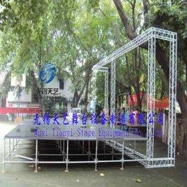 1.22米鋼鐵雷亞架舞臺
