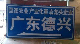 单行线交通标志牌