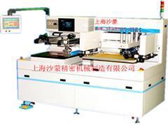SM-6050LED导光板丝印机