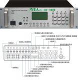智慧廣播中央控制器