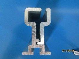 铝合金夹具