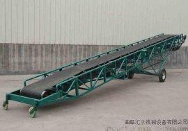 粮库斯太尔装卸车用皮带输送机 定制非标皮带装车机