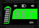 LCD液晶屏 液晶显示屏