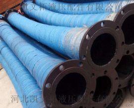 高压钢丝骨架胶管A山东高压钢丝骨架胶管产地货源