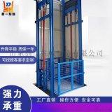 貨梯防墜液壓導軌傳菜簡易單雙軌工廠倉庫升降機電梯