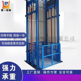 货梯防坠液压导轨传菜简易单双轨工厂仓库升降机电梯