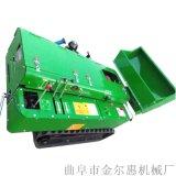 柴油動力自走式旋耕機/玉米地施肥用的開溝機