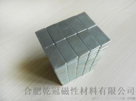 方形磁铁 钕铁硼强力磁铁,**力磁铁