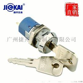 2811帽型钥匙电源锁UL认证钥匙开关19MM