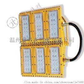 系列防爆高效节能LED泛光灯HRT93