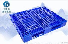 贵阳川字塑料托盘,堆叠托盘厂家,货架托盘1212
