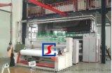 PP口罩芯熔喷布生产线