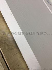 骏瑾厂家直销玻璃胎具用高密度硅酸钙板
