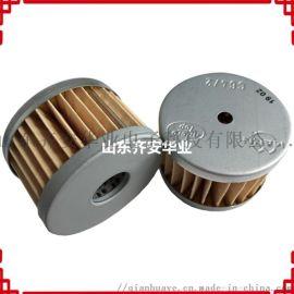 宝华充气泵JUNIOR II-E空气滤芯N4823