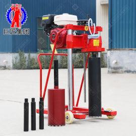 HZQ-20混凝土钻孔取芯机 2米市政工程钻机