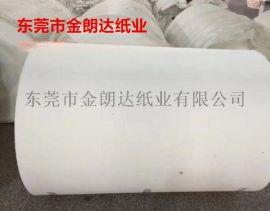东莞皱纹滤油纸广东滤油纸深圳皱纹滤油纸