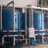 反渗透设备,纯水机,十九年专注水处理设备