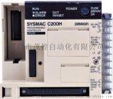 欧姆龙PLC/CP1L-M40DT-D