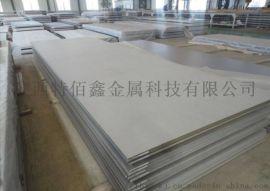 钛板,钛合金板,钛复合材料