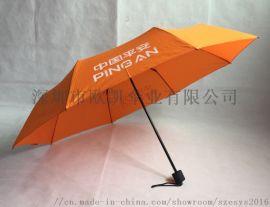 银行礼品伞定制 商务赠送礼品伞 定制logo广告伞