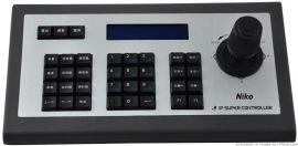 网络球机控制键盘