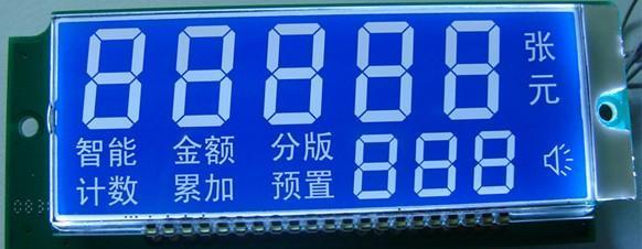 深圳供應負顯藍膜LCD液晶屏