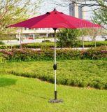 夏图悠SY-6013铝合金直杆伞中柱伞花园家具