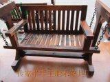 船木搖椅 船木家具 船木雙人搖椅 船木秋千椅