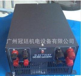 现货供应3kw转换器 DC to DC开关电源 电动汽车逆变器