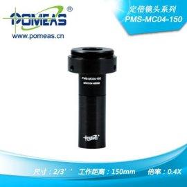 标准定倍镜头 工业检测 高精密测量 机器视觉镜头