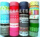 廠家訂做和紙膠帶/印刷可書寫和紙膠帶/學生diy手工膠帶