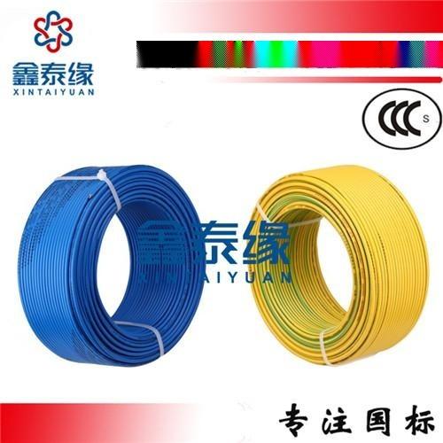 山东阻燃电线电缆生产厂家型号齐全资质齐全