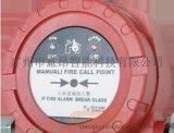盛賽爾J-SAB-M-M520KEIS防爆手動報警按鈕3