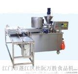 米餅機生產廠家,廣東江門生產自動成型米餅機