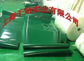 福建PVC输送带厂家