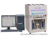 DLY-900B微机多样定硫仪微机快速智能触摸屏