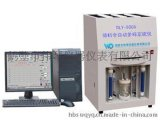 DLY-900B微機多樣定硫儀,微機全自動測硫儀, 快速智慧觸摸屏測硫儀(定硫儀), 快速智慧一體定硫儀