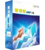 湖州/德清/安吉/长兴大型生产企业软件/管家婆X3