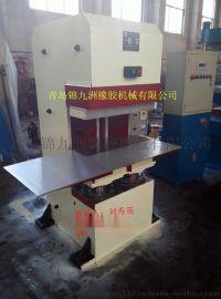 50t橡胶鄂式小型接头硫化机青岛橡胶机械鄂式自动硫化机