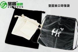 广州越秀批发供应绿色环保袋销售