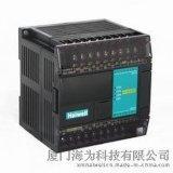 國產PLC海爲H系列高性能型主機 H16S0R