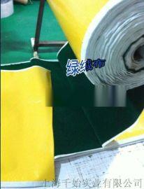 江苏背胶绿绒包辊带供应
