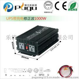 带充电逆变器1000W不间断电源12V转220V车载逆变器1000W
