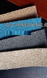 卷布机用糙面橡胶皮 颗粒带 防滑橡胶皮