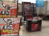 投篮机价格篮球机厂家生产投篮机出售