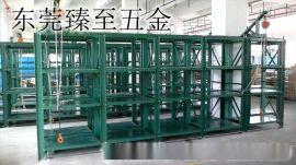 厂家直销标准三格四层抽屉式模具架