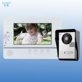 7寸彩色有线智能可视对讲门铃门镜猫眼DAIC-297C2一拖一可视门铃