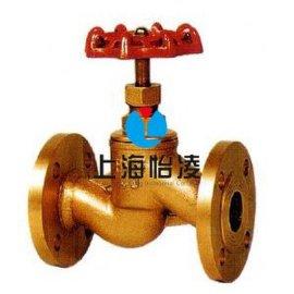 **产品-上海怡凌J41T法兰旋塞式铜截止阀-源头价